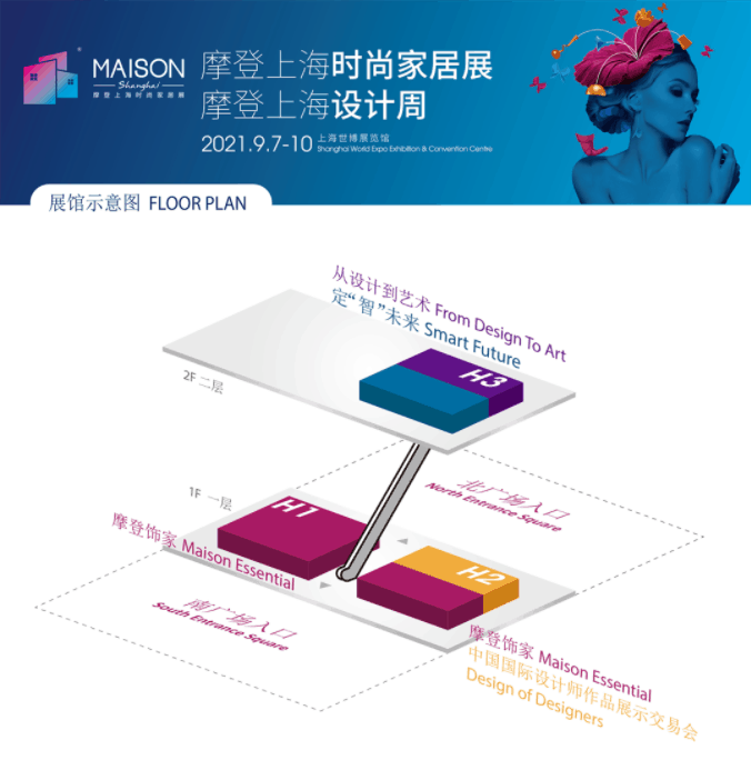 the 27th pudong furniture & home furnishing biennale go deeper 2021 pudong furniture & home furnishing biennale2