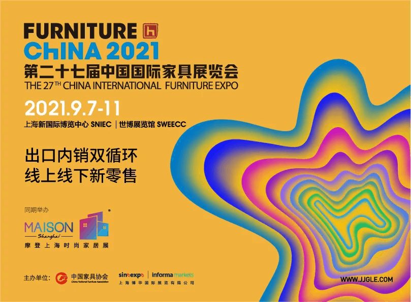 the 27th pudong furniture & home furnishing biennale go deeper 2021 pudong furniture & home furnishing biennale5